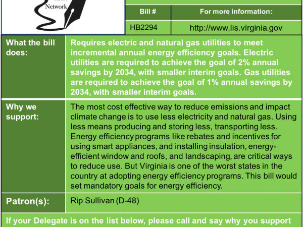 ALERT: Energy Efficiency Goals to be heard in House Commerce & Labor Subcommittee #3 Thu. Jan. 24